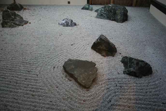 Jardín Zen. Foto: Patricia Morales